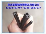 欧斯皓供应优质的橡胶条 硅胶条 防尘条 密封胶条