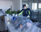 科林艾普除甲醛甲醛治理办公室装修污染治理