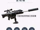 模拟射击设备-大型游乐设备-户外拓展项目-全国招商