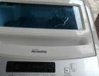 低价出售9成新二手半自动洗衣机