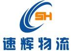 上海至全国各地直达,大件,长货,重货,轻货,机械散装整车零担