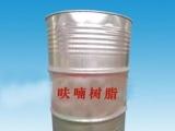 供应北京呋喃粉呋喃液呋喃树脂耐火水泥耐酸水泥厂家销售