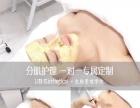 0元学韩国皮肤管理美容师手法超值班,名师辅导包食宿
