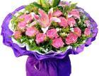 古北路鲜花速递鲜花古北路送花鲜花订花鲜花速递订花配送鲜花速递