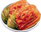 湖南专业泡菜技术培训