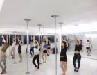 聚星钢管舞培训中心