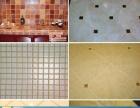 西安电视投影仪安装,美缝挂画,维修晾衣架洁具卫浴防水补漏