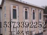 河北移动环保厕所厂家价格 旅游景区厕所免水型直排型发泡型厕所