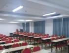 锦海之星酒店会议室出租,设备齐全,价格优惠。