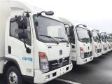 成都新能源货拉拉货车出售