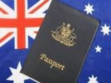 十堰签证公司 签证办理 澳洲半工半读留学签证加急预约