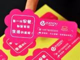 深圳标签纸公司,不干胶标签厂家