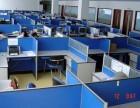 江门回收二手办公家具 收购旧办公用品 办公家具屏风回收