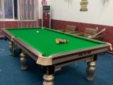太原台球桌以旧换新 台球厅免费策划设计 球房地毯更换