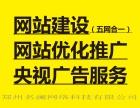 郑州网站建设,郑州网站建设那家好