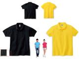 全棉圆领广告衫 圆领T恤衫订制 订做广告T恤衫 50件起订