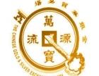 香港国盛金业诚邀个人和机构代理加盟合作