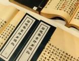 徐汇区新老旧书回收 闲置书籍回收价格