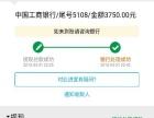 流沙湖东客户定购电脑版底滤龙魚缸已付款待装中…