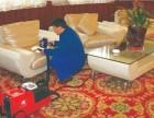 百万庄沙发清洗 海淀区(宏运)专业沙发椅子清洗 预约优惠中