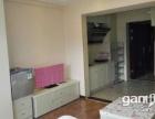美好家园 1500元 1室1厅1卫 精装修,家具电器齐全