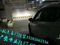 广安改灯 马自达cx5改装海拉五双光透镜 马自达改灯