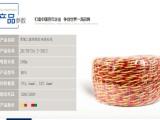 河南金水郑州二厂WDZNRVS电线电缆