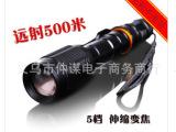 手电筒特价强光响尾蛇手电筒CREET6-xml-T6响尾蛇调焦伸