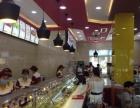 重庆愉筷餐饮管理有限公司加盟 自选中式快餐加盟