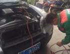 泸西汽车抢修,汽车救援,汽车搭电,电瓶