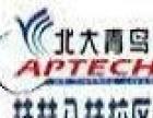 网络营销就业方向有哪些?桂林北大青鸟告诉你