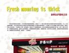 萍乡西餐披萨加盟 5㎡档口开店 一月利润几万元