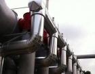 承揽各种管道罐体保温工程 具备防腐保温施工资质