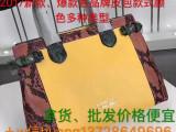 原单包包网 高仿LV包 奢侈品包包