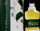 山茶油出厂价直销