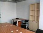 临时办公室,短租办公室,精装隔断,办公位出租市中心