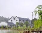 马鞍山度假休闲— — 姚家寨生态园旅游度假村