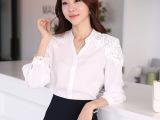 2015秋季新款长袖纯色衬衫 韩版修身气质拼接雪纺衫打底衫