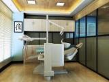 遵义牙科诊所装修案例 口腔医院设计 齿科诊所装修