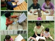 广州幼儿国学早教培训中心 金山书院