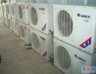 广州二手办公家具回收 广州二手空调回收