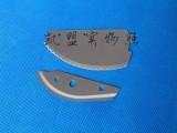 不锈钢钝化液 (ID3000)