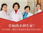 为什么阴道会出血郑州美中商都妇产医院专家解答