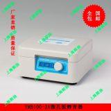 微孔板恒温培养器厂家 96孔板振荡器YMB100-2A价格