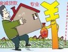 天津无抵押贷款申请条件