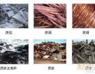 天津废铜废铁回收 天津红铜黄铜紫铜铜板回收 天津不锈钢回收