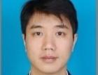 深圳翠竹家教英语家教数学家教一对一辅导