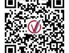 万春农资进销存电子台账管理软件