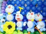 苏州男宝宝活泼帅气宝宝宴气球布置