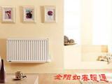 贵阳地暖安装品牌,如何选购贵阳地暖材料价格